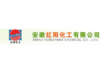 https://wareeshalal.sg/wp-content/uploads/2018/07/Anhui-Hongyang-Chemical-Logo.png