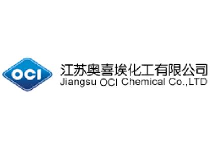 https://wareeshalal.sg/wp-content/uploads/2018/07/Jiangsu-OCI-Chemicals-Logo.png