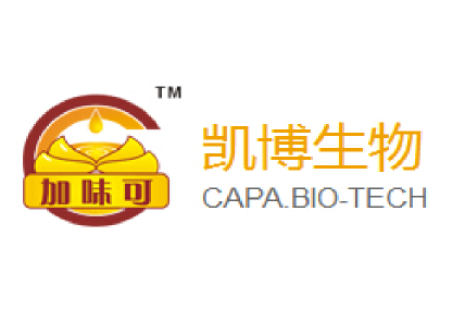 https://wareeshalal.sg/wp-content/uploads/2018/11/Anhui-Capa-Bio-Tech-Co.-Ltd.-Logo.png