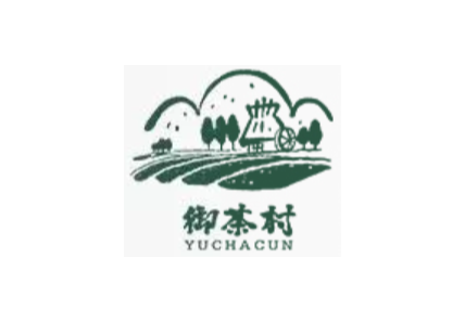 https://wareeshalal.sg/wp-content/uploads/2018/11/Shaoxing-Royal-Tea-Village-Co.-Ltd.-Logo.png