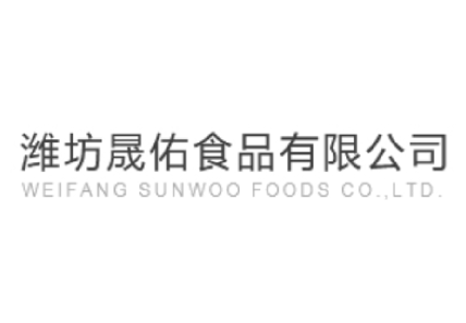 https://wareeshalal.sg/wp-content/uploads/2018/11/Weifang-Sunwoo-Foods-Co.-Ltd-Logo.png