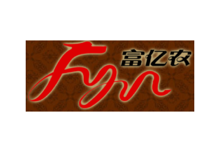 https://wareeshalal.sg/wp-content/uploads/2018/12/Beijing-Fuyinong-Chestnuts-Co.-Ltd-Logo.png