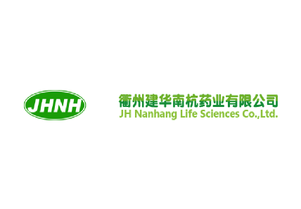 https://wareeshalal.sg/wp-content/uploads/2018/12/JH-Nanhang-Life-Sciences-Co.-Ltd-Logo.png