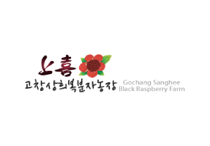 https://wareeshalal.sg/wp-content/uploads/2018/12/Shinto-Black-Raspberry-Agricultural-Cooperative-Logo.png