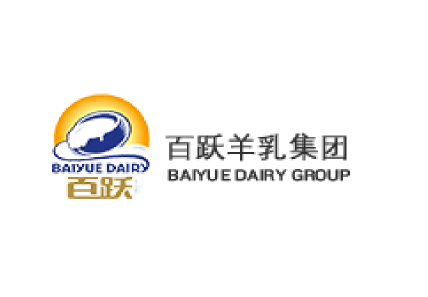 https://wareeshalal.sg/wp-content/uploads/2018/12/Xian-Baiyue-Goat-Dairy-Group-Co.-Ltd.-Logo.png