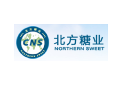 https://wareeshalal.sg/wp-content/uploads/2018/12/Yingkou-Northern-Sweet-Co.-Ltd-Logo.png