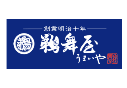 https://wareeshalal.sg/wp-content/uploads/2019/11/Umaiya-Co.-Ltd-Logo.png