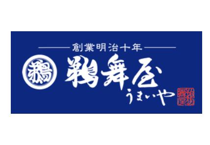 https://wareeshalal.sg/wp-content/uploads/2021/01/Umaiya-Co.-Ltd-Logo.pngs